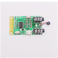 BLUETOOTH HANDSFREE MODULE