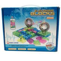 MP3 Integrated circuit building block