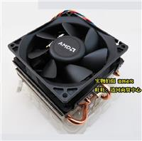 4Pipe AMD Cooler Fan