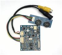 Driver Board LCD 7 inch TFT
