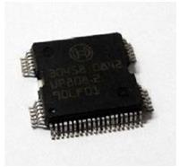 car electronic IC Auto ECU computer board chip